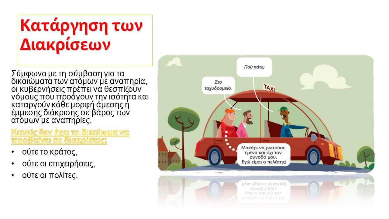 ΠΗΓΕΣ: E-yliko.gr Eio.gr Aaate.net Europa.eu Οι μαθητές του Α2: ΝΑΝΟΣ ΝΙΚΟΛΑΟΣ ΝΤΟΥΖΑ ΕΡΑΛΝΤ ΠΑΖΑΡΑΚΟΥ ΕΛΕΝΗ ΠΑΠΑΚΩΝΣΤΑΝΤΙΝΟΥ ΒΑΣΙΛΙΚΗ ΠΑΡΑΣΚΕΥΟΠΟΥΛΟΣ ΑΠΟΣΤΟΛΟΣ ΠΑΤΣΑΟΥΡΑΣ ΔΗΜΗΤΡΙΟΣ ΠΕΤΡΑΙ ΑΓΓΕΛΙΚΗ ΣΑΜΠΑΝΑΙ ΕΛΤΟΝ ΣΑΜΠΑΝΗ ΔΗΜΗΤΡΑ ΣΙΣΚΟΥ ΑΝΑΣΤΑΣΙΑ ΣΤΑΜΟΥΛΗ ΧΡΙΣΤΙΝΑ ΤΑΣΣΗ ΦΛΩΡΑ ΤΖΕΒΕΛΕΚΟΥ ΜΑΡΙΑ ΤΣΕΛΑ ΤΣΕΝΣΙΟΝΑ ΤΣΙΩΤΑ ΑΘΑΝΑΣΙΑ ΧΟΤΖΑΙ ΗΛΙΑΝΑ ΧΡΙΣΤΟΦΟΡΟΥ ΒΙΟΛΕΤΑ ΧΥΣΕΝΙ ΤΖΕΣΙΚΑ ΧΥΣΕΝΙ ΤΖΟΡΤΖΙΝΑ