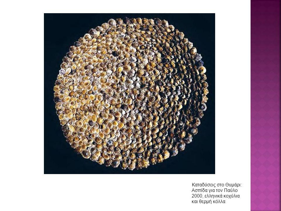 Καταδύσεις στο Θυμάρι: Ασπίδα για τον Παύλο 2000, ελληνικά κοχύλια και θερμή κόλλα