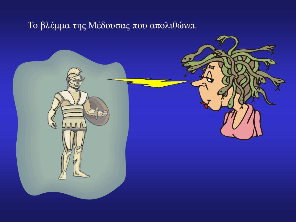 Οι Christian Huygens ( 1629 – 1695 ) και Tomas Yoyng ( 1773 – 1829 ), με πειραματικές διαδικασίες απέδειξαν ότι το φως είναι εγκάρσιο ηλεκτρομαγνητικό κύμα.
