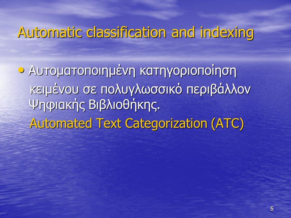 5 Automatic classification and indexing Αυτοματοποιημένη κατηγοριοποίηση Αυτοματοποιημένη κατηγοριοποίηση κειμένου σε πολυγλωσσικό περιβάλλον Ψηφιακής Βιβλιοθήκης.