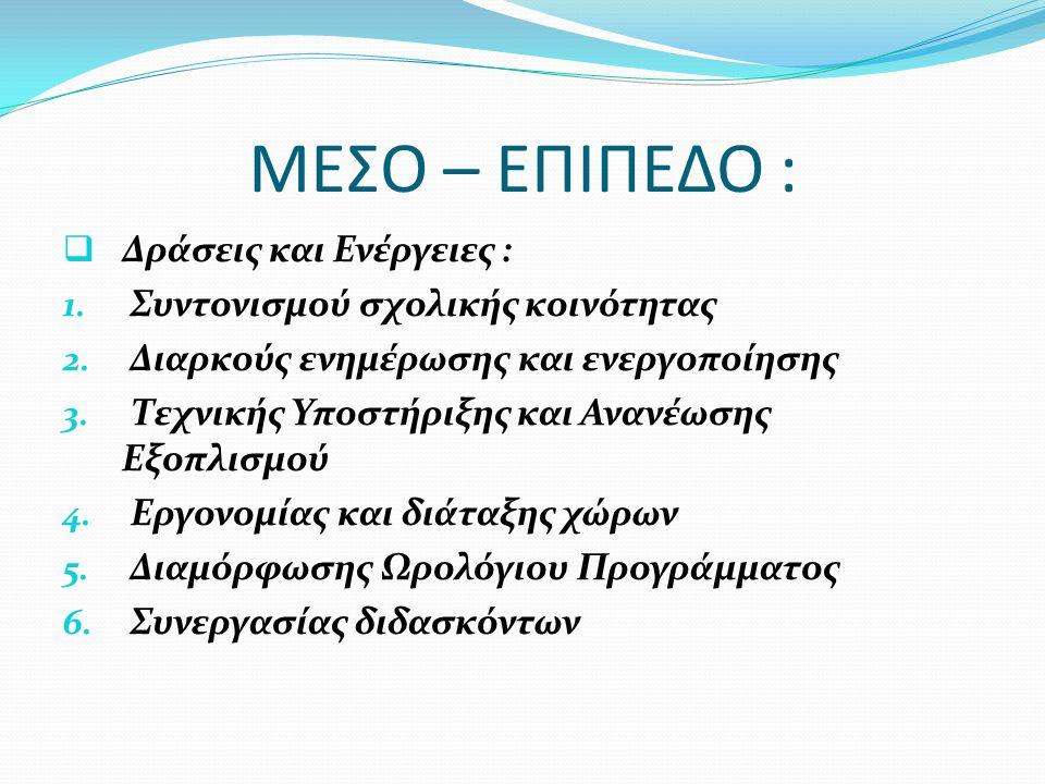 deletis: αφαιρετική πληθυντικού, θηλυκό της μετοχής παθητικού παρακειμένου του ρήματος deleo, delevi, deletum, delēre 2 = καταστρέφω legionibus: αφαιρετική πληθυντικού, θηλυκό, γ κλίση, του ουσιαστικού legio -onis = λεγεώνα Romanorum: γενική πληθυντικού, αρσενικό, β κλίση, του ουσιαστικού Romanus -i = Ρωμαίος everterunt: γ πληθυντικό οριστικής ενεργητικού παρακειμένου του ρήματος everto, everti, eversum, evertĕre 3 = καταστρέφω ολοκληρωτικά urbem: αιτιατική ενικού, θηλυκό, γ κλίση, του ουσιαστικού urbs -is = πόλη Romam: αιτιατική ενικού, θηλυκό, α κλίση, του ουσιαστικού Roma - ae = Ρώμη → ως κύριο όνομα δε διαθέτει πληθυντικό praeter: πρόθεση που συντάσσεται με αιτιατική = εκτός από