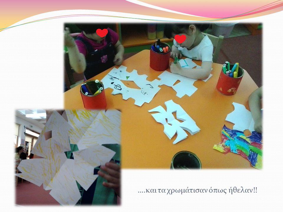 Πειραματισμός με τις διάφορες αποχρώσεις του μπλε σε χαρτί του μέτρου Το χαρτί χρησιμοποιήθηκε για να διακοσμήσουμε την τραπεζαρία!