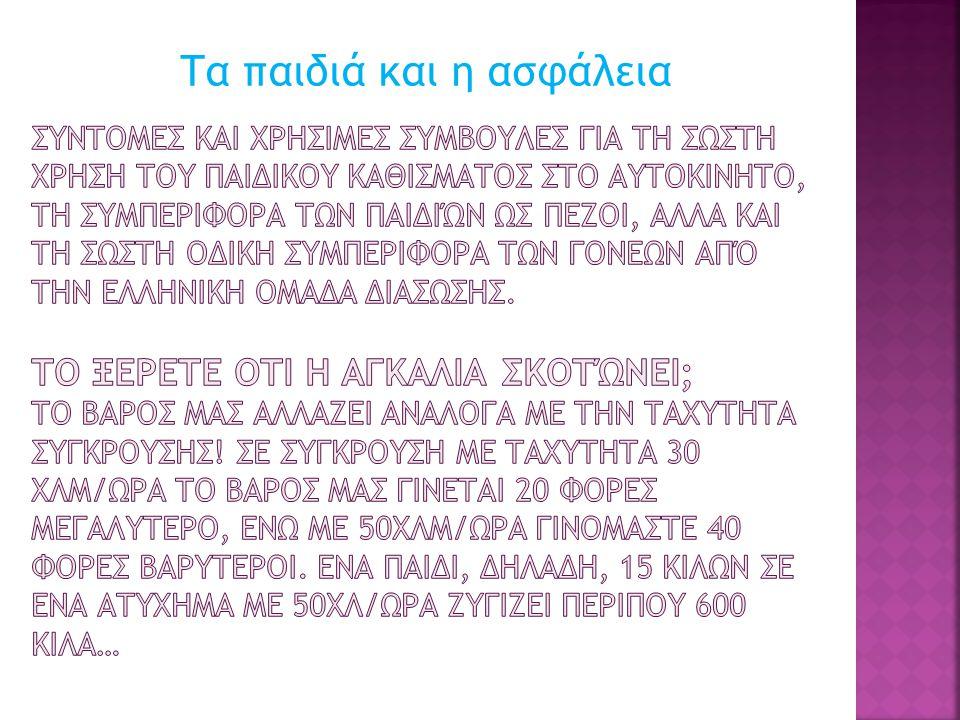 Συγκεκριμένα το Ηράκλειο με 52 νεκρούς, ακολουθεί τη Θεσσαλονίκη με 93 νεκρούς και την Αθήνα, που βρίσκεται στην πρώτη θέση με 344 νεκρούς, ενώ οι υπό