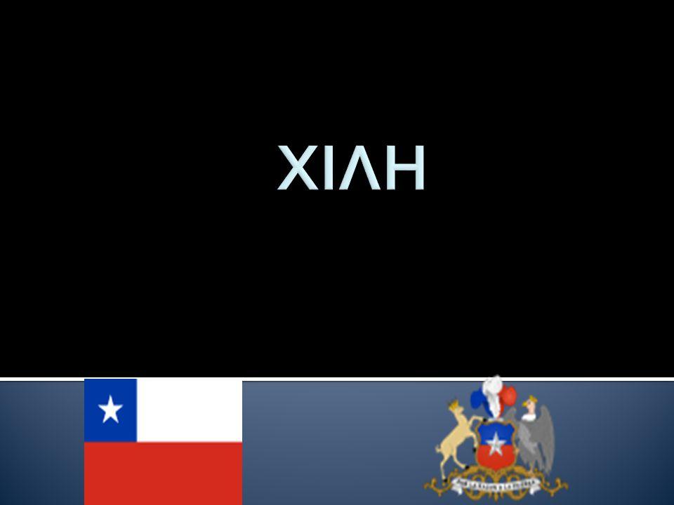 1.www.wikipedia.org.com www.wikipedia.org.com 2. www.tovima.gr www.tovima.gr 3.