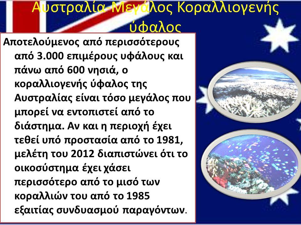 Χτισμένη το 1566, ανατινάχτηκε στον πόλεμο της Γιουγκοσλαβίας το 1993 και ανακατασκευάστηκε το 2004.