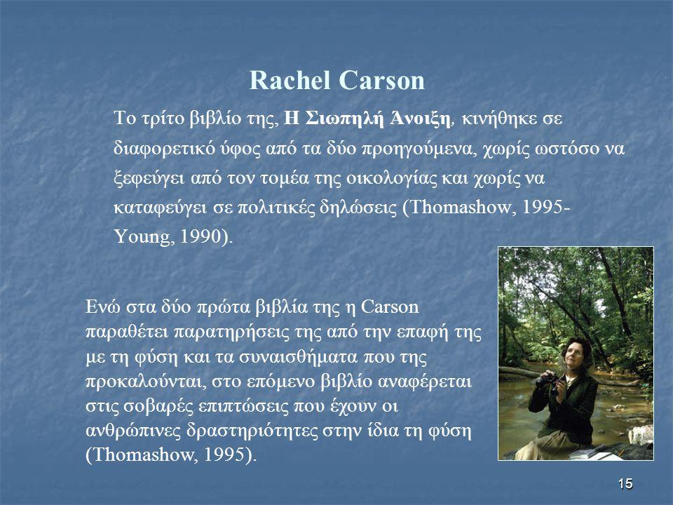 15 Rachel Carson Το τρίτο βιβλίο της, Η Σιωπηλή Άνοιξη, κινήθηκε σε διαφορετικό ύφος από τα δύο προηγούμενα, χωρίς ωστόσο να ξεφεύγει από τον τομέα τη
