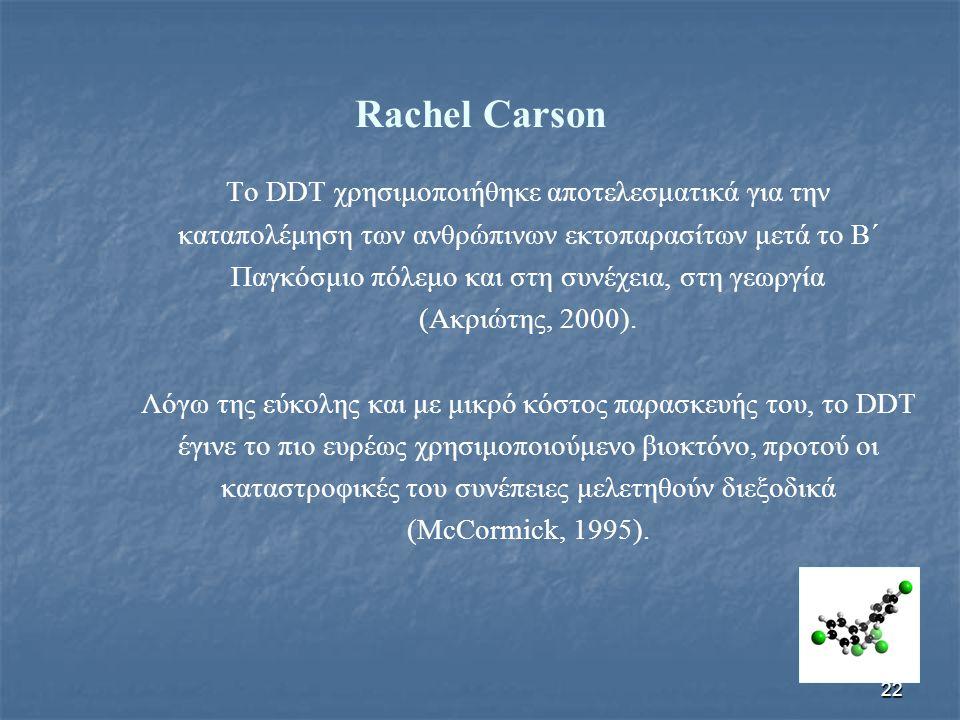 22 Rachel Carson Το DDT χρησιμοποιήθηκε αποτελεσματικά για την καταπολέμηση των ανθρώπινων εκτοπαρασίτων μετά το Β΄ Παγκόσμιο πόλεμο και στη συνέχεια,