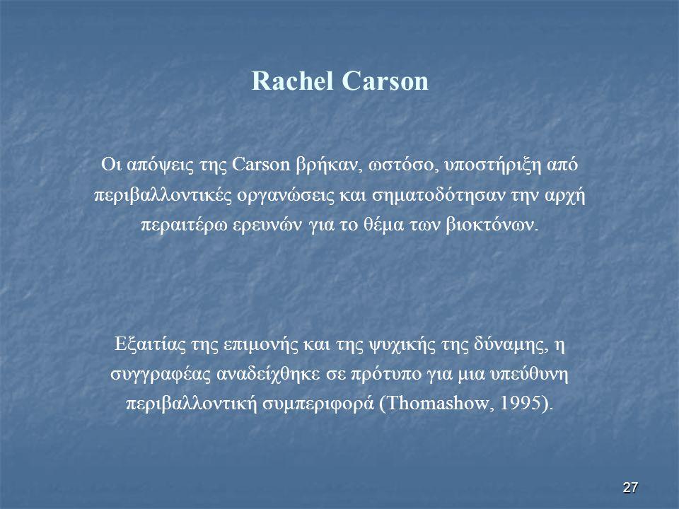 27 Rachel Carson Οι απόψεις της Carson βρήκαν, ωστόσο, υποστήριξη από περιβαλλοντικές οργανώσεις και σηματοδότησαν την αρχή περαιτέρω ερευνών για το θ