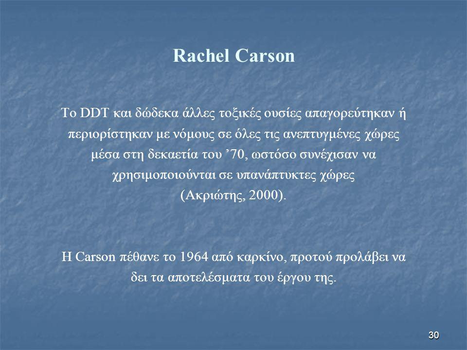 30 Rachel Carson To DDT και δώδεκα άλλες τοξικές ουσίες απαγορεύτηκαν ή περιορίστηκαν με νόμους σε όλες τις ανεπτυγμένες χώρες μέσα στη δεκαετία του '