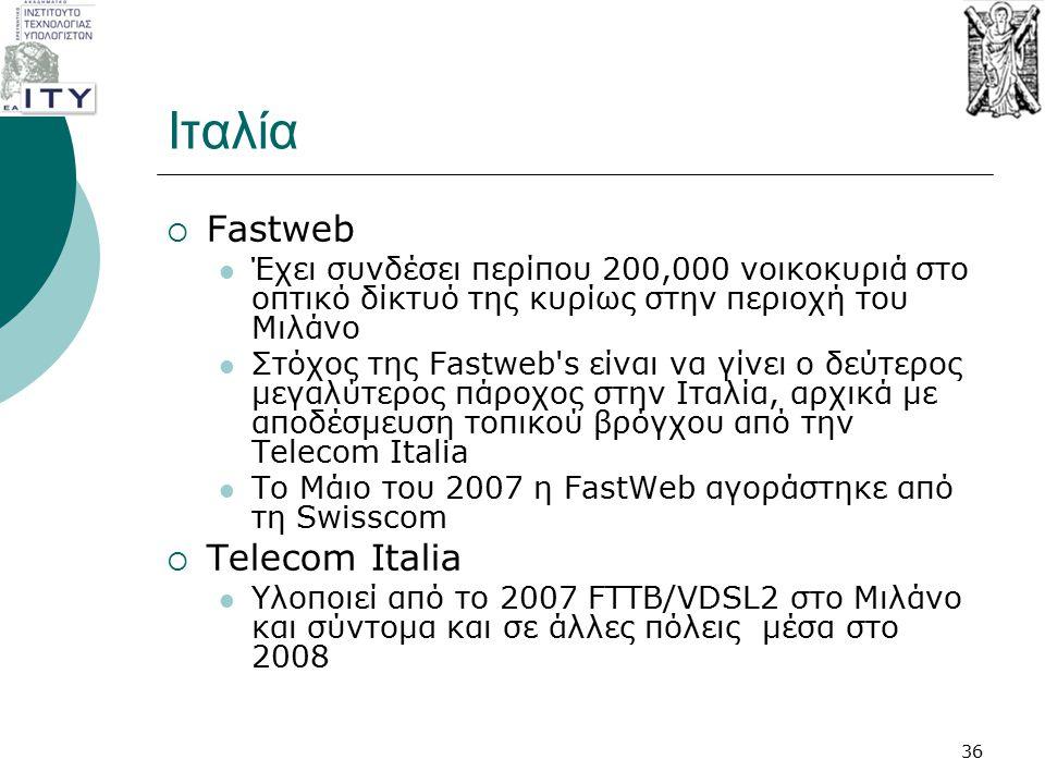 Ιταλία  Fastweb Έχει συνδέσει περίπου 200,000 νοικοκυριά στο οπτικό δίκτυό της κυρίως στην περιοχή του Μιλάνο Στόχος της Fastweb's είναι να γίνει ο δ
