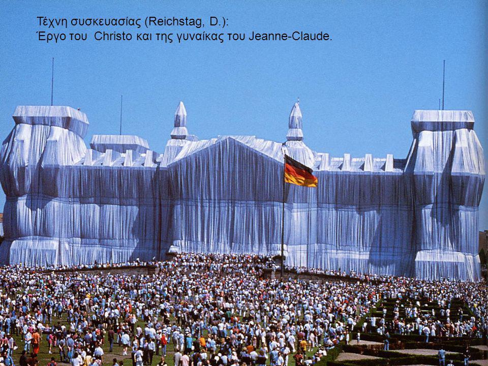 36 Τέχνη συσκευασίας (Reichstag, D.): Έργο του Christo και της γυναίκας του Jeanne-Claude.