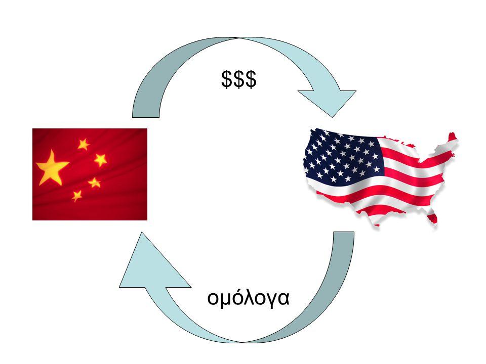 ομόλογα $$$