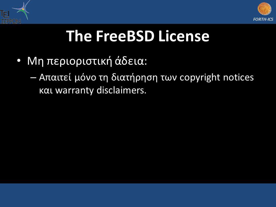 FORTH-ICS The FreeBSD License Μη περιοριστική άδεια: – Απαιτεί μόνο τη διατήρηση των copyright notices και warranty disclaimers.