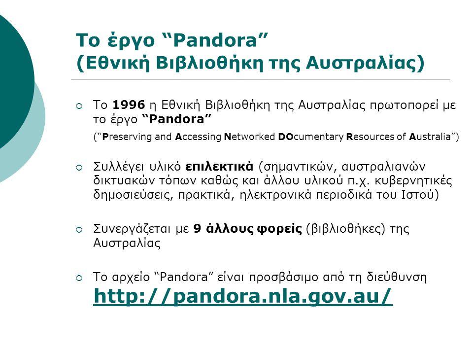 "Tο έργο ""Pandora"" ( Εθνική Βιβλιοθήκη της Αυστραλίας )  Το 1996 η Εθνική Βιβλιοθήκη της Αυστραλίας πρωτοπορεί με το έργο ""Pandora"" (""Preserving and A"