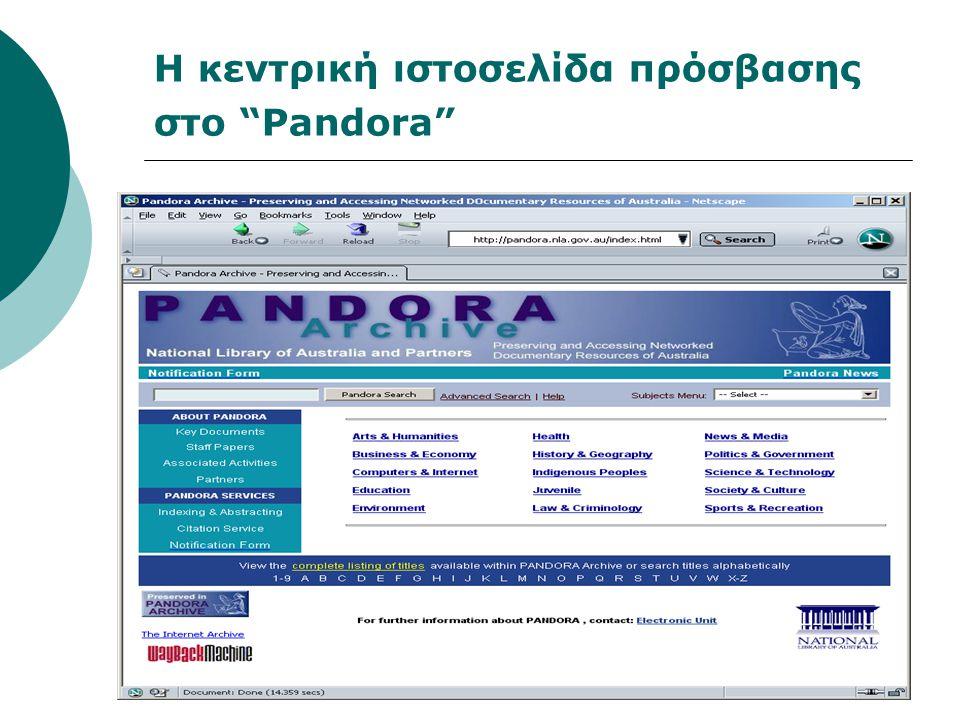 Το αρχείο Pandora  Aντιπροσωπευτικό δείγμα του αυστραλιανού μέρους του Ιστού, με υλικό από τον ακαδημαϊκό τομέα, την κυβέρνηση, τις εμπορικές και κοινοτικές οργανώσεις καθώς και από ιδιώτες χρήστες  Αρκετό από το αρχειοθετημένο υλικό έχει πλέον εξαφανιστεί από τον Ιστό και δεν είναι πια διαθέσιμο με άλλο τρόπο πέρα από τη χρήση του αρχείου  Το μέγεθος του αρχείου: πάνω από μισό terabyte (ΤΒ) 5.000 τίτλους (ιστοσελίδες, έγγραφα, δημοσιεύσεις, πρακτικά, περιοδικά κα.) 11.000 εκδόσεις (instances) που αναφέρονται στους παραπάνω τίτλους