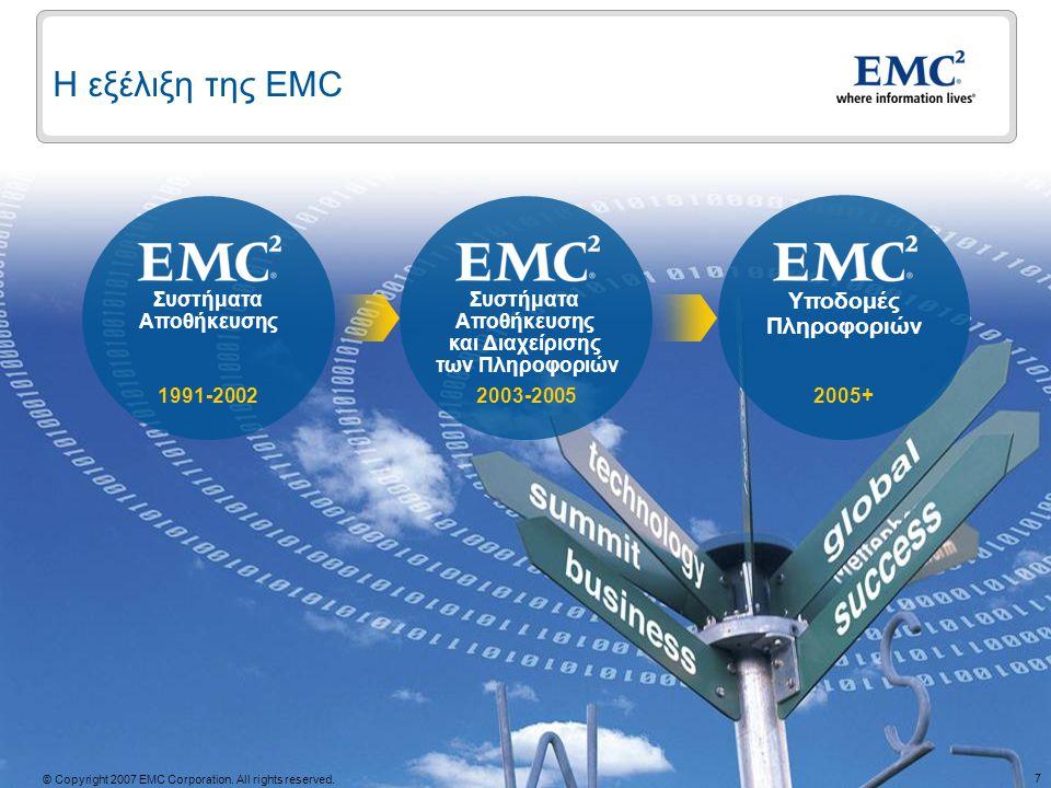 7 © Copyright 2009 EMC Corporation. All rights reserved. Η εξέλιξη της EMC Υποδομές Πληροφοριών 2005+ 2003-2005 Συστήματα Αποθήκευσης και Διαχείρισης