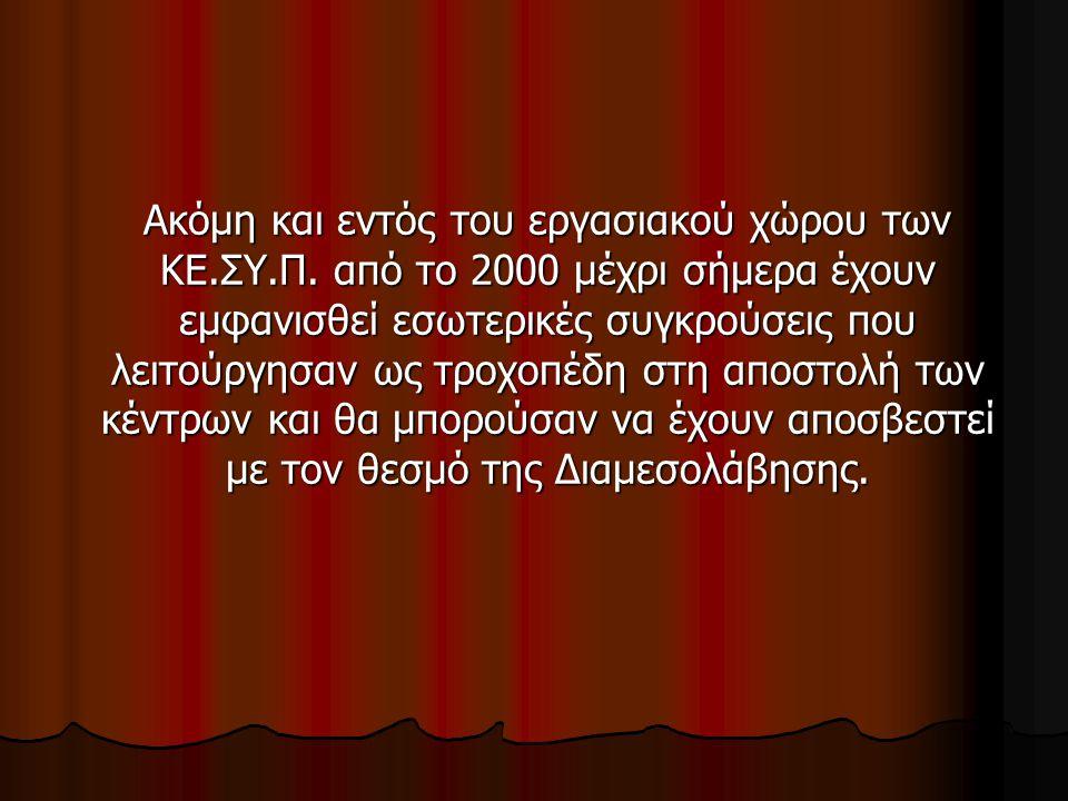 Ενδεικτική Βιβλιογραφία Αυλογιάρη, Ε., Τερζή, Κ., (2011-12).