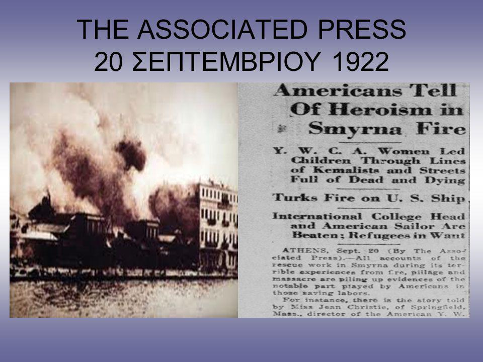 THE ASSOCIATED PRESS 20 ΣΕΠΤΕΜΒΡΙΟΥ 1922