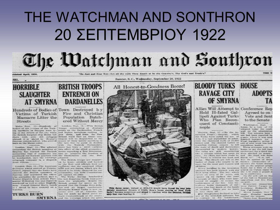 THE WATCHMAN AND SONTHRON 20 ΣΕΠΤΕΜΒΡΙΟΥ 1922