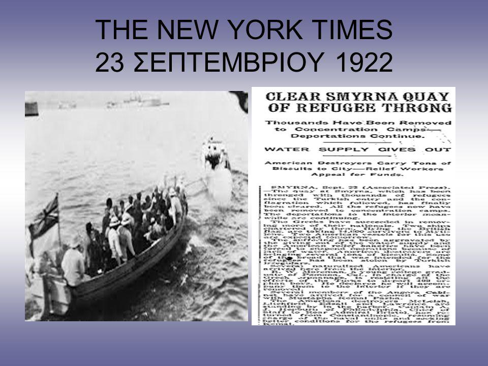 THE NEW YORK TIMES 23 ΣΕΠΤΕΜΒΡΙΟΥ 1922