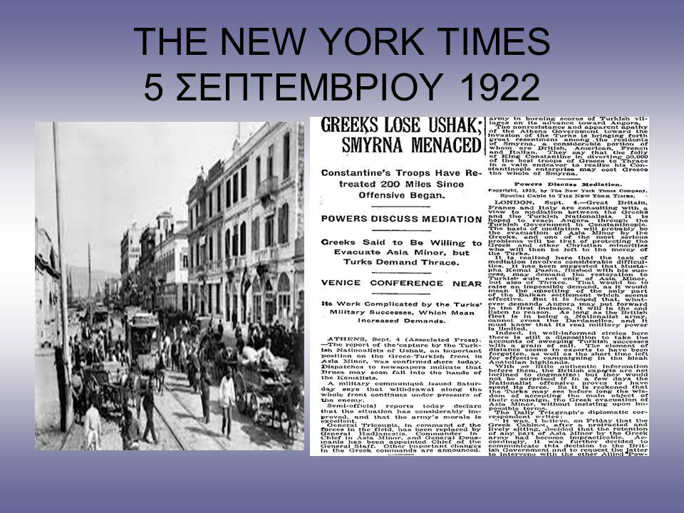 THE NEW YORK TIMES 5 ΣΕΠΤΕΜΒΡΙΟΥ 1922