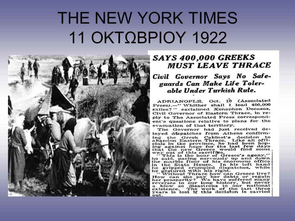 THE NEW YORK TIMES 11 ΟΚΤΩΒΡΙΟΥ 1922