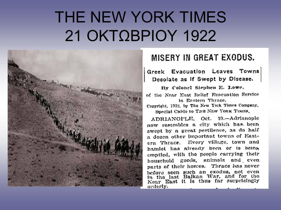 THE NEW YORK TIMES 21 ΟΚΤΩΒΡΙΟΥ 1922