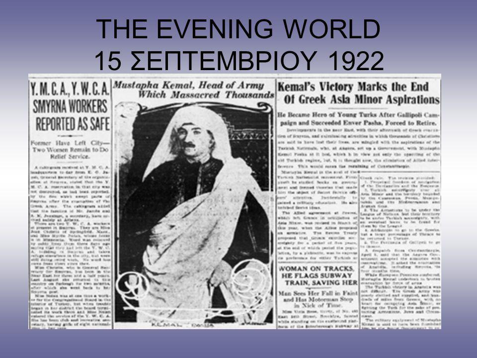 THE EVENING WORLD 15 ΣΕΠΤΕΜΒΡΙΟΥ 1922