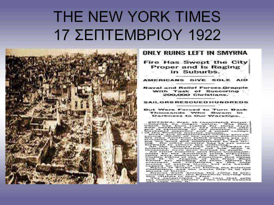 THE NEW YORK TIMES 18 ΣΕΠΤΕΜΒΡΙΟΥ 1922