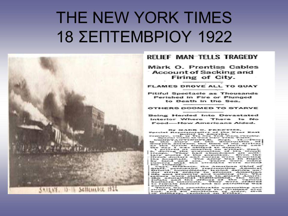 THE NEW YORK TIMES 30 ΣΕΠΤΕΜΒΡΙΟΥ 1922