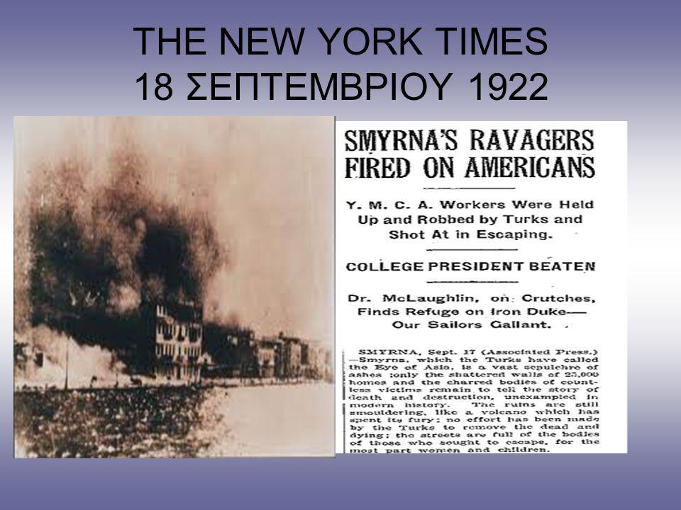 THE NEW YORK TIMES 9 ΟΚΤΩΒΡΙΟΥ 1922