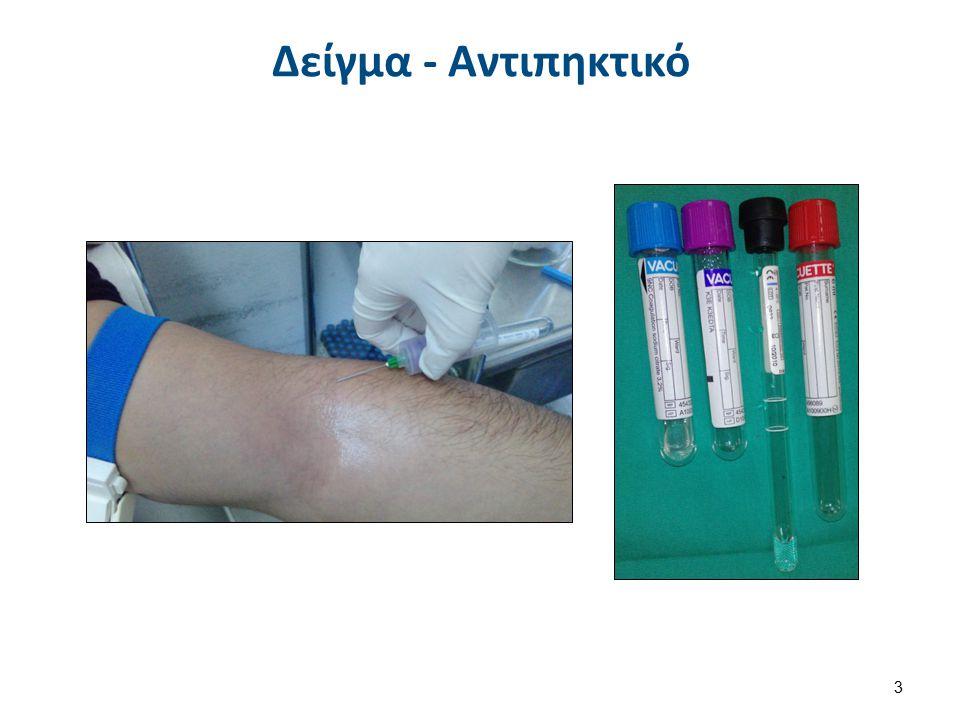 Που χρησιμεύουν; Διαφορική διάγνωση των αναιμιών Επίχρισμα των ερυθροκυττάρων Ερυθροκυτταρικοί δείκτες ολοκληρωμένη εικόνα για τη μορφολογία των RBCs Τα RBCs χαρακτηρίζονται φυσιολογικά ή παθολογικά ως προς: o την περιεκτικότητα και o τον όγκο σε αιμοσφαιρίνη Με το μέγεθος των RBCs οι αναιμίες ταξινομούνται σε: 1.Μακροκυτταρικές, 2.Μικροκυτταρικές και 3.Νορμοκυτταρικές.