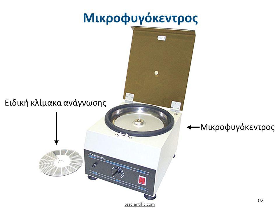 Μικροφυγόκεντρος Ειδική κλίμακα ανάγνωσης Μικροφυγόκεντρος 92 psscientific.com