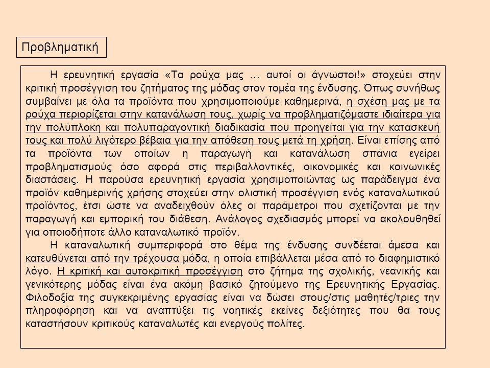 ΕΡΓΑΣΤΗΡΙΟΔΕΥΤΕΡΟ