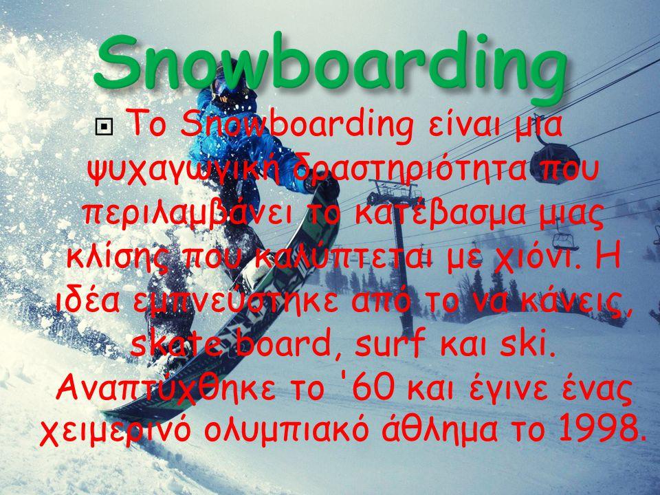  Το Snowboarding είναι μια ψυχαγωγική δραστηριότητα που περιλαμβάνει το κατέβασμα μιας κλίσης που καλύπτεται με χιόνι. Η ιδέα εμπνεύστηκε από το να κ