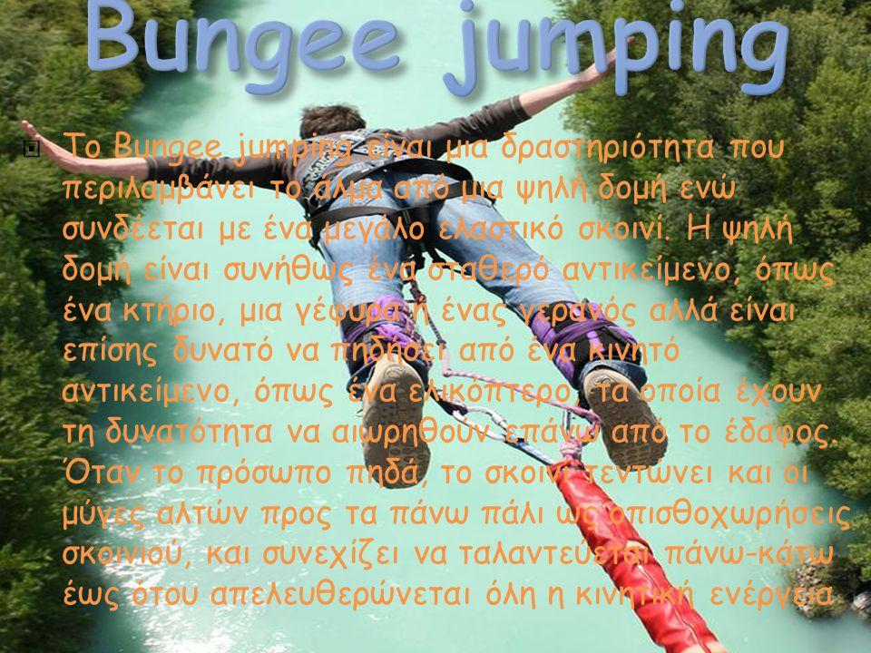  Το Bungee jumping είναι μια δραστηριότητα που περιλαμβάνει το άλμα από μια ψηλή δομή ενώ συνδέεται με ένα μεγάλο ελαστικό σκοινί. Η ψηλή δομή είναι