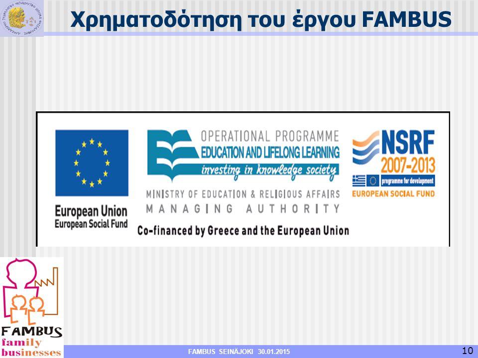 iQMS for TMs V2.0 FAMBUS SEINÄJOKI 30.01.2015 Χρηματοδότηση του έργου FAMBUS 10