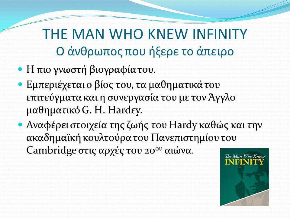 THE MAN WHO KNEW INFINITY Ο άνθρωπος που ήξερε το άπειρο Η πιο γνωστή βιογραφία του. Εμπεριέχεται ο βίος του, τα μαθηματικά του επιτεύγματα και η συνε