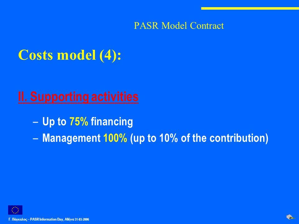 Γ. Πάγκαλος – PASR Ιnformation Day, Αθήνα 31-03-2006 PASR Model Contract Costs model (4): ΙΙ. Supporting activities – Up to 75% financing – Management