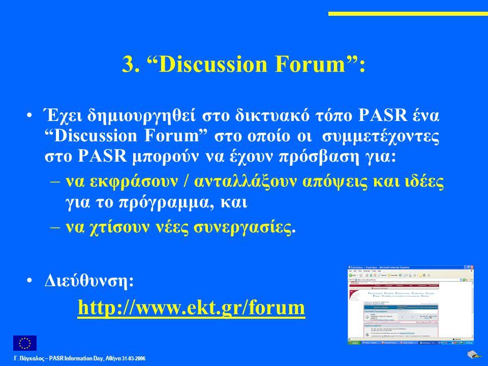 """Γ. Πάγκαλος – PASR Ιnformation Day, Αθήνα 31-03-2006 3. """"Discussion Forum"""": Έχει δημιουργηθεί στο δικτυακό τόπο PASR ένα """"Discussion Forum"""" στο οποίο"""