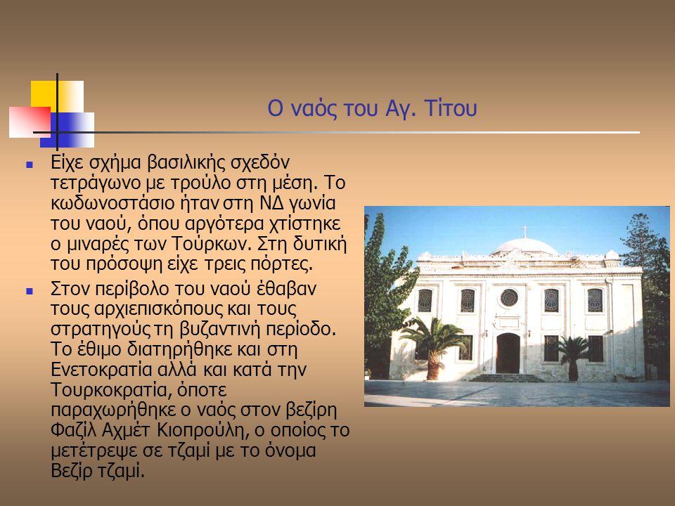 Ο ναός τoυ Αγ. Τίτου Είχε σχήμα βασιλικής σχεδόν τετράγωνο με τρούλο στη μέση. Το κωδωνοστάσιο ήταν στη ΝΔ γωνία του ναού, όπου αργότερα χτίστηκε ο μι