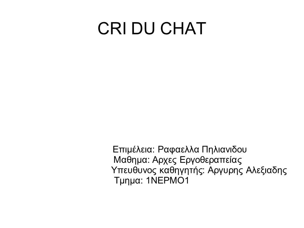 CRI DU CHAT Επιμέλεια: Ραφαελλα Πηλιανιδου Μαθημα: Αρχες Εργοθεραπείας Υπευθυνος καθηγητής: Αργυρης Αλεξιαδης Τμημα: 1ΝΕΡΜΟ1
