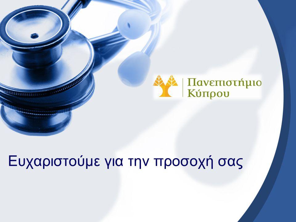 Θέματα που έχουν εξετασθεί: Προϋπολογισμός Πανεπιστημίου Κύπρου 2014 – Τροπολογίες στα Άρθρα 131 (Ιατροφαρμακευτική Περίθαλψη).Τροπολογίες Διαφορά Παράπονα Μελών.