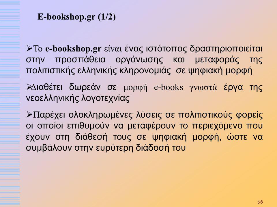 36  To e-bookshop.gr είναι ένας ιστότοπος δραστηριοποιείται στην προσπάθεια οργάνωσης και μεταφοράς της πολιτιστικής ελληνικής κληρονομιάς σε ψηφιακή