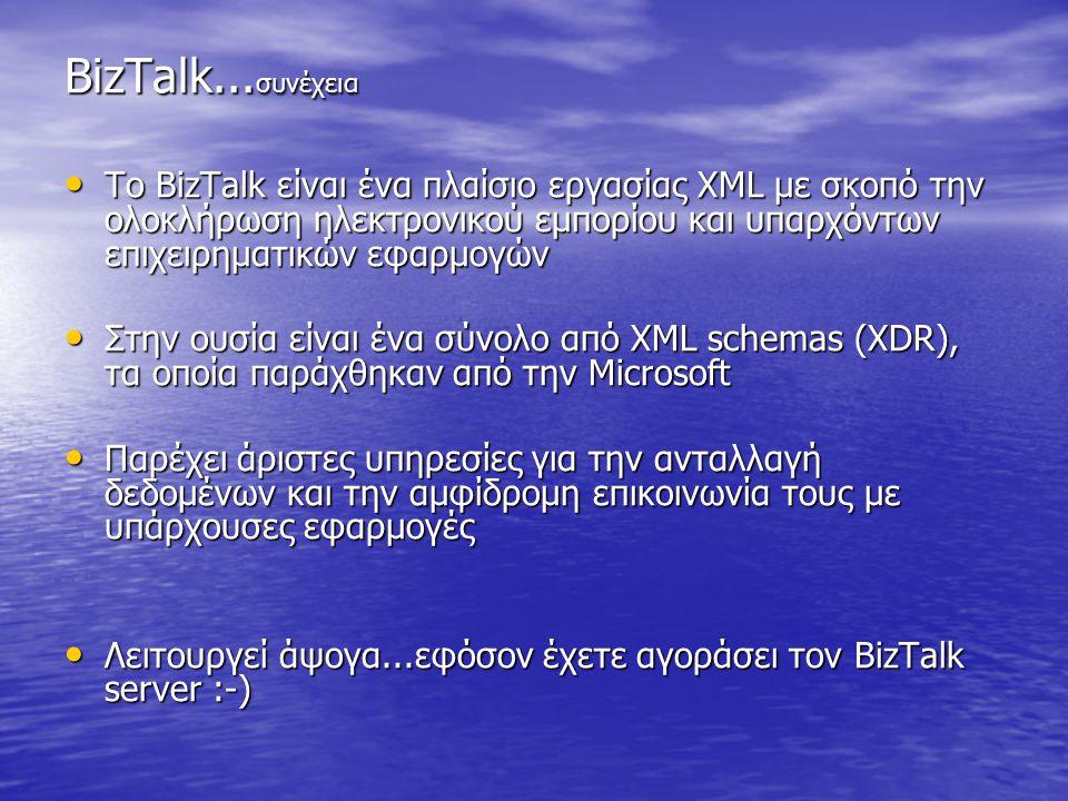 BizTalk... συνέχεια Το BizTalk είναι ένα πλαίσιο εργασίας XML με σκοπό την ολοκλήρωση ηλεκτρονικού εμπορίου και υπαρχόντων επιχειρηματικών εφαρμογών Τ