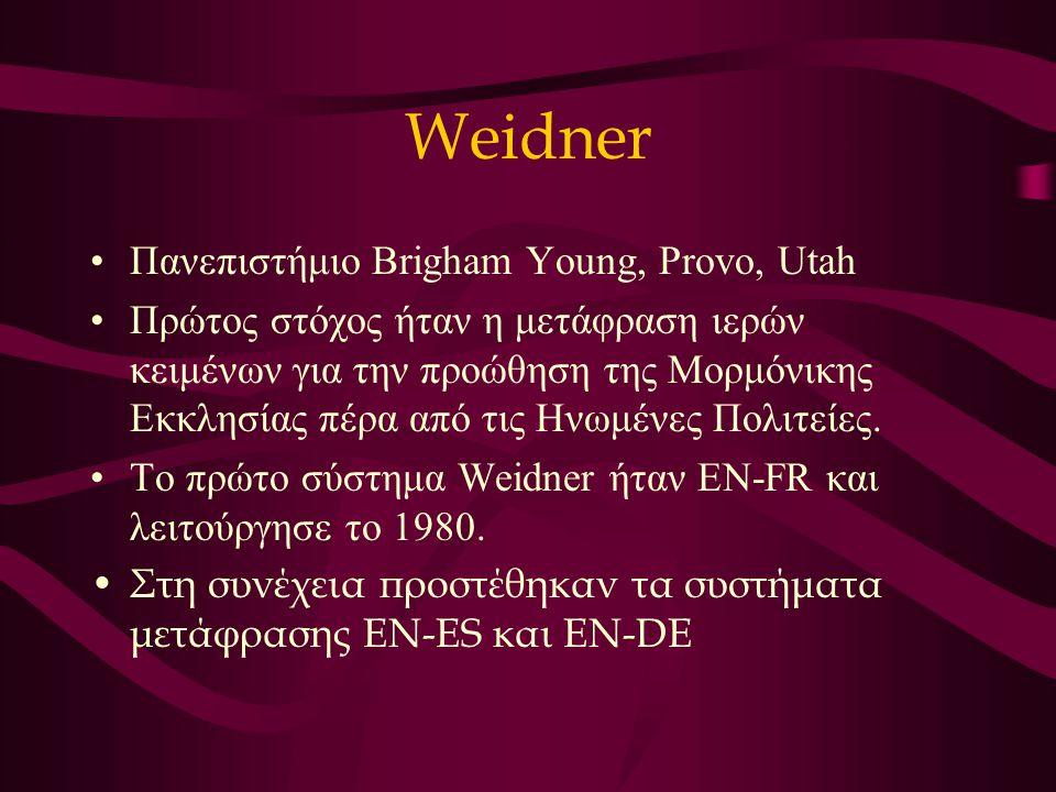 Weidner Πανεπιστήμιο Brigham Young, Provo, Utah Πρώτος στόχος ήταν η μετάφραση ιερών κειμένων για την προώθηση της Μορμόνικης Εκκλησίας πέρα από τις Ηνωμένες Πολιτείες.