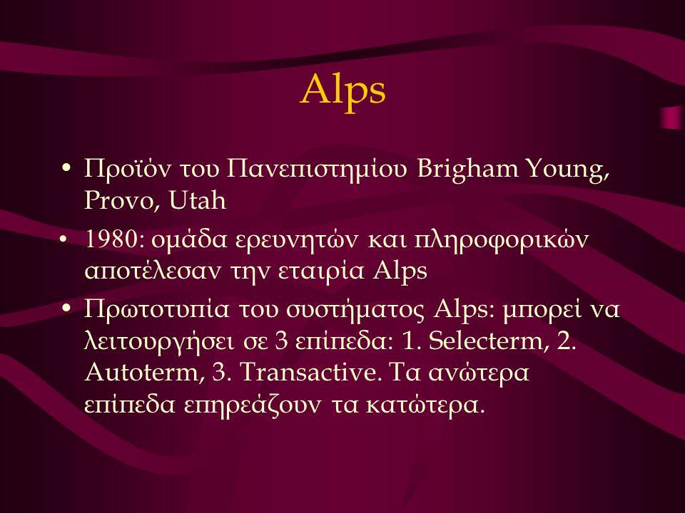 Alps Προϊόν του Πανεπιστημίου Brigham Young, Provo, Utah 1980: ομάδα ερευνητών και πληροφορικών αποτέλεσαν την εταιρία Alps Πρωτοτυπία του συστήματος Alps: μπορεί να λειτουργήσει σε 3 επίπεδα: 1.