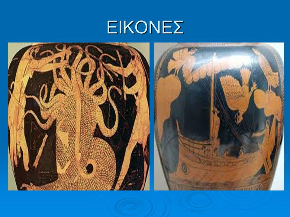 Άλλα τέρατα και θεότητες  Οι Σειρήνες ήταν θαλάσσιοι δαίμονες κόρες του ποτάμιου θεού Αχελώου και της ΜούσαςΜελπομένης. Κατοικούσαν σε ένα νησί απ' ό