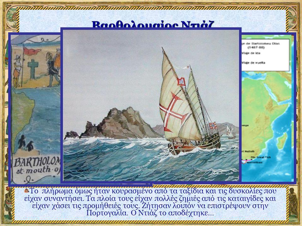 Βαρθολομαίος Ντιάζ Το πλήρωμα όμως ήταν κουρασμένο από τα ταξίδια και τις δυσκολίες που είχαν συναντήσει.