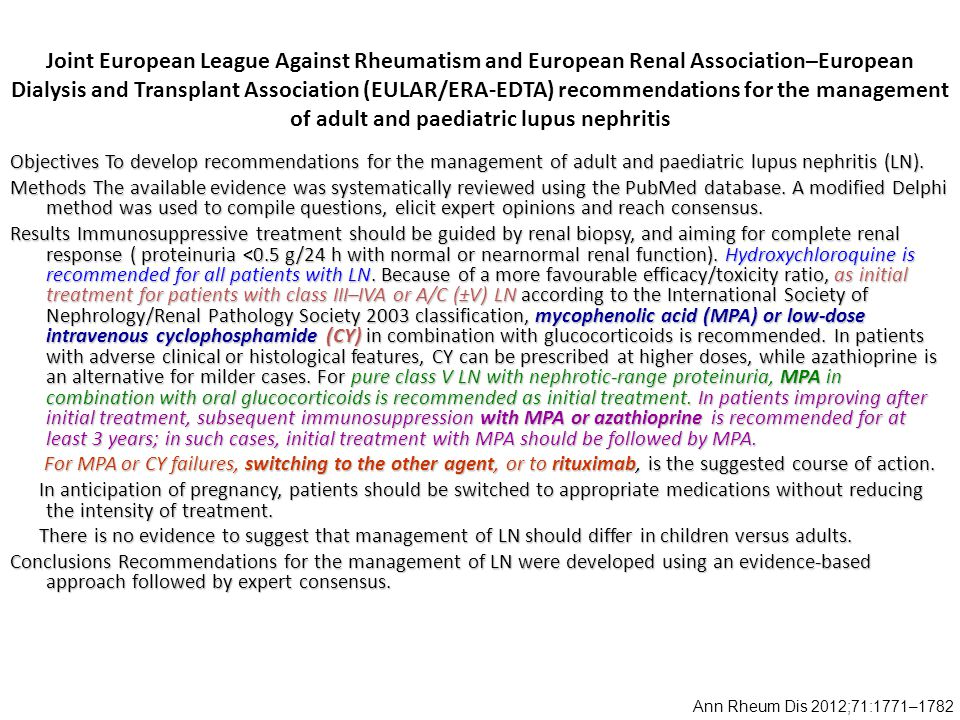 Joint European League Against Rheumatism and European Renal Association–European Dialysis and Transplant Association (EULAR/ERA-EDTA) recommendations for the management of adult and paediatric lupus nephritis Objectives To develop recommendations for the management of adult and paediatric lupus nephritis (LN).